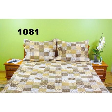 Pościel z kory 160x200 - 100% bawełna (1081) - wysyłka 24h